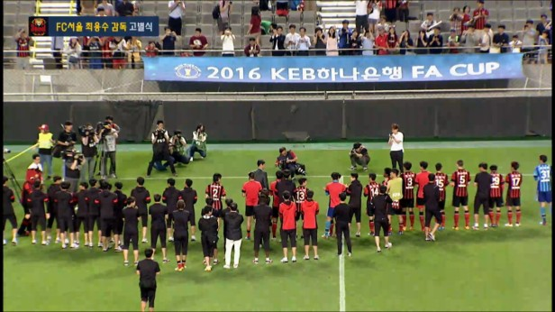 Choi Yong-Soo FC Seoul Goodbye (7)