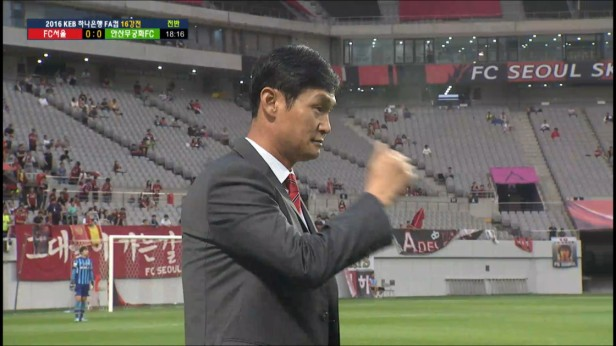 Choi Yong-Soo FC Seoul Goodbye