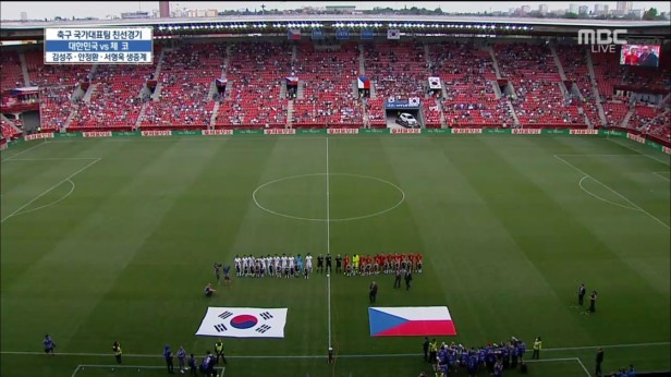 Czech Republic v South Korea 2016 (1)