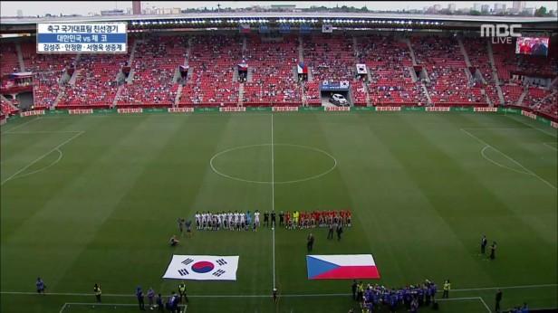 Czech Republic v South Korea 2016 (1)