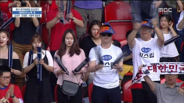 Czech Republic v South Korea 2016 (2)
