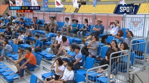 Daegu Fans v Seoul E-Land June