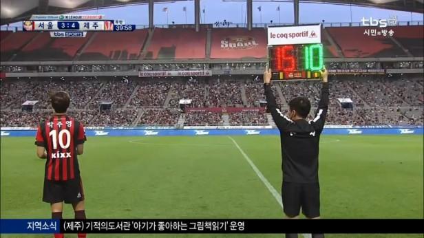 FC Seoul v Jeju United 2016 (1)