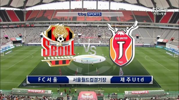 FC Seoul v Jeju United 2016 TBS