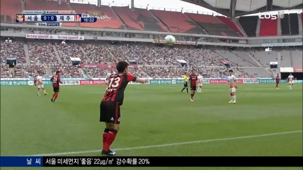 FC Seoul v Jeju United 2016