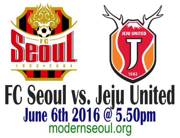 FC Seoul v Jeju United June 6th 2016 Banner