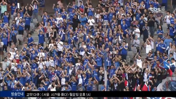 FC Seoul v Suwon Bluewings June 18