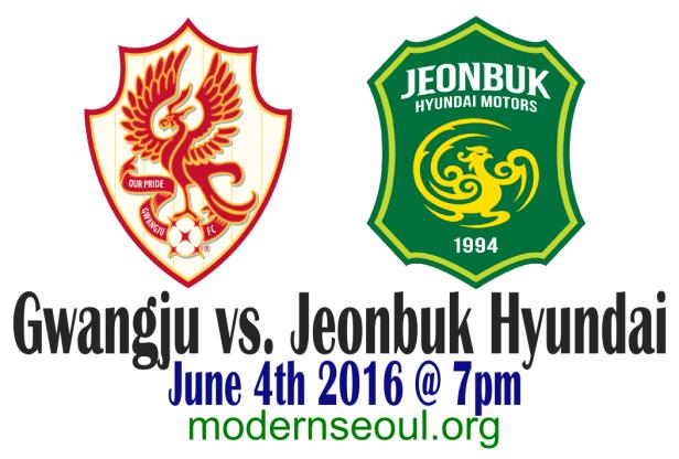 Gwangju vs. Jeonbuk Hyundai Banner