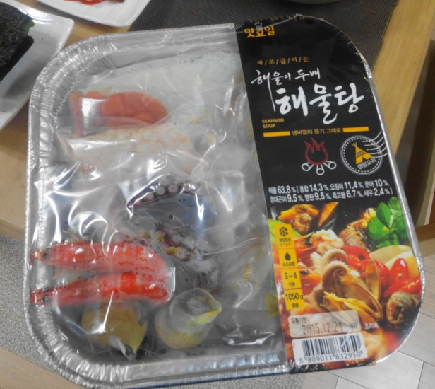 Homeplus Fish Stew Soup