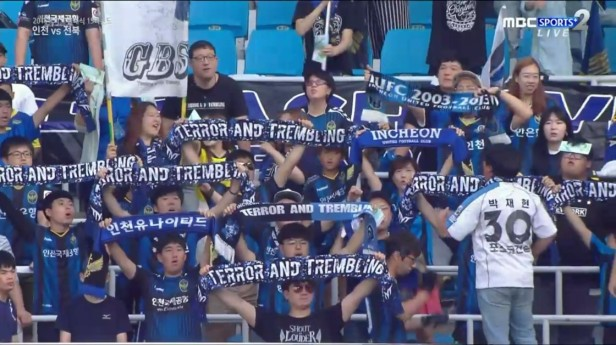 Incheon United v Jeonbuk Hyundai June 18 (4)