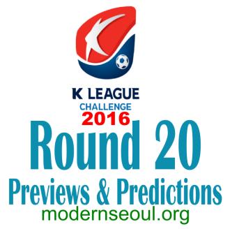 K League Challenge 2016 Round 20 banner
