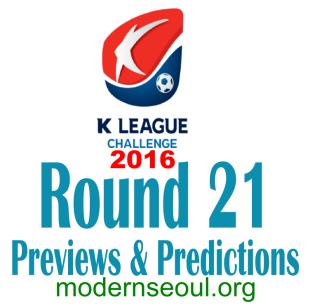 K League Challenge 2016 Round 21 banner