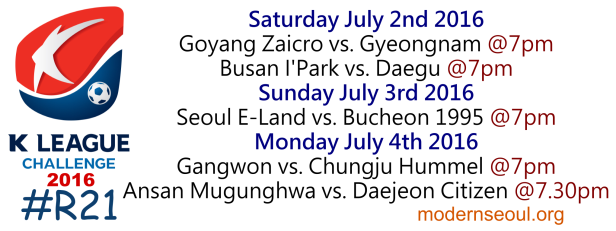 K League Challenge 2016 Round 21 July 2 3 4