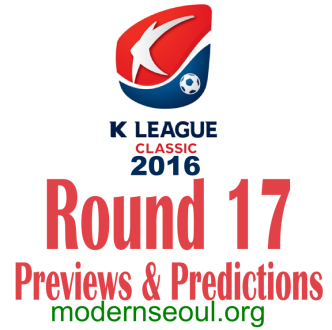 K League Classic 2016 Banner Round 17