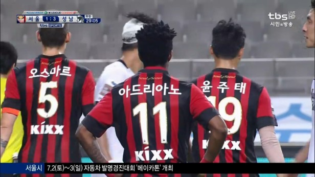 K League June 29 2016 Adriano Seoul