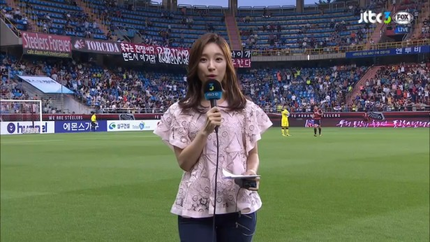 K League Reporter June 2016 2
