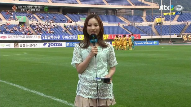 K League Reporter June 2016 4