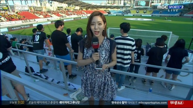 K League Reporter June 2016 5