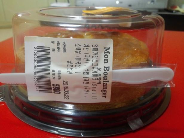 Korean Crumb Cake Homeplus (1)