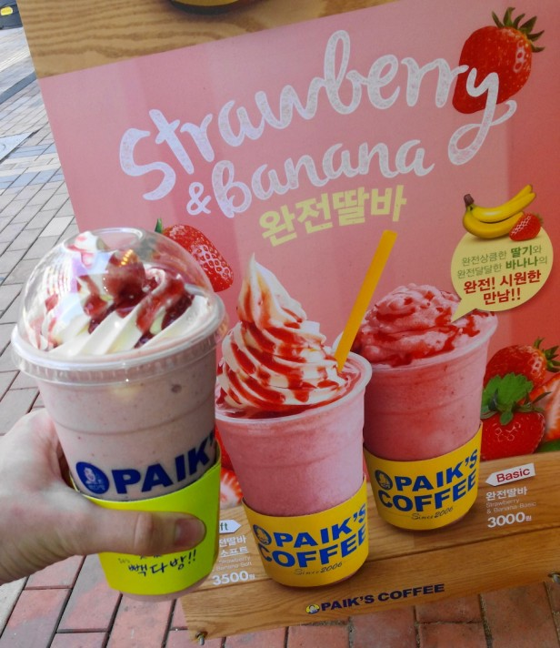 Paik's Strawberry Banana Smoothie (2)