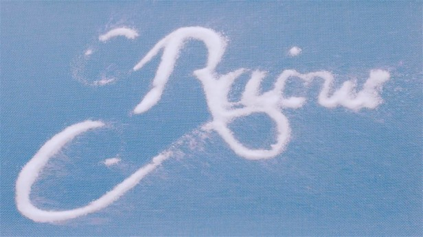 San E Raina Sugar and Me