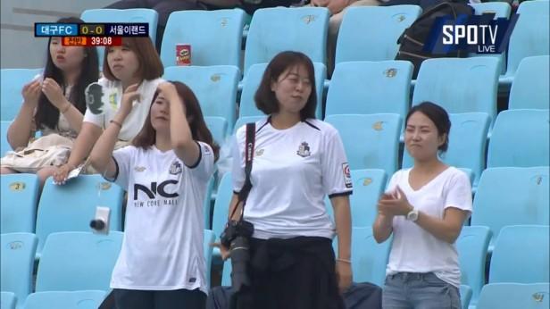 Seoul E-Land Fans in Daegu June