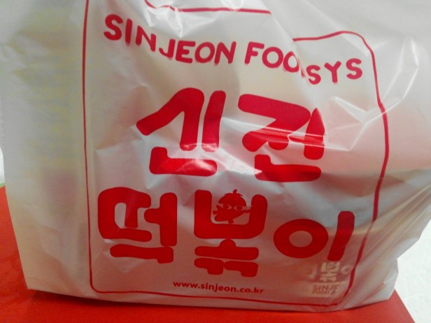 Sinjeon Food Incheon Cheongna bag