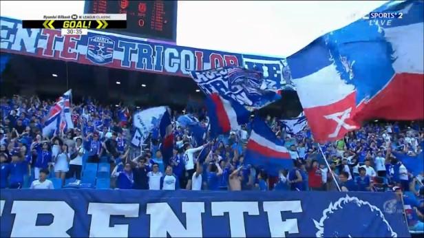 Suwon Bluewings Fans v Jeju United