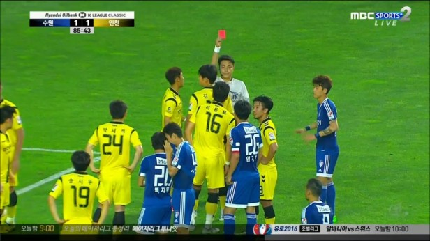 Suwon Bluewings v Incheon United June (2)