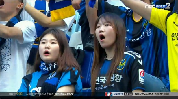 Suwon Bluewings v Incheon United June