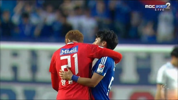 Suwon Bluewings v Jeju United 2