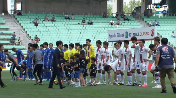 Ulsan Hyundai v Suwon FC June 18 (1)
