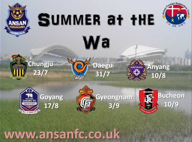Ansan Foreign Supporters Club Summer 2016
