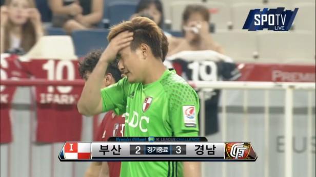Busan v Gyeongnam K League Challenge