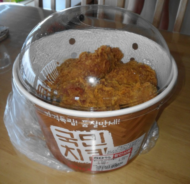 Cheap Lotte Mart Fried Chicken (3)