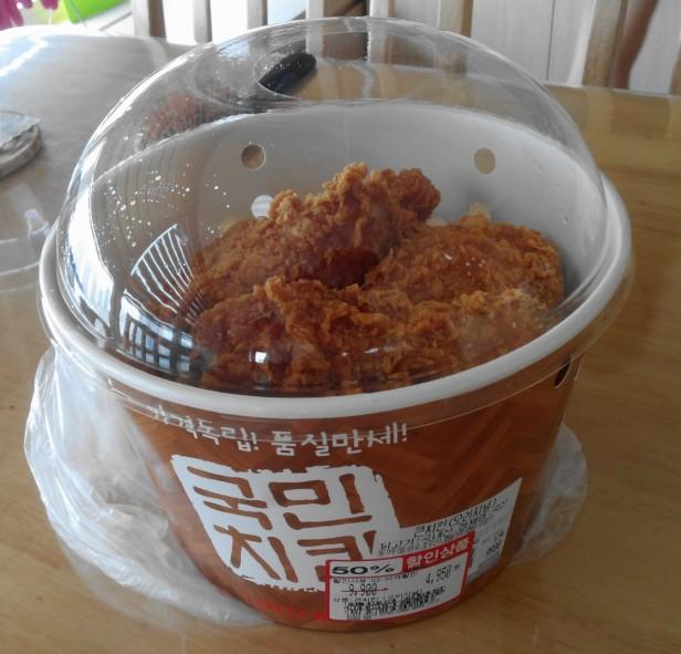 Cheap Lotte Mart Fried Chicken