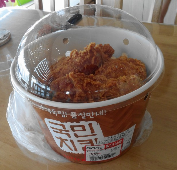 Cheap Lotte Mart Fried Chicken