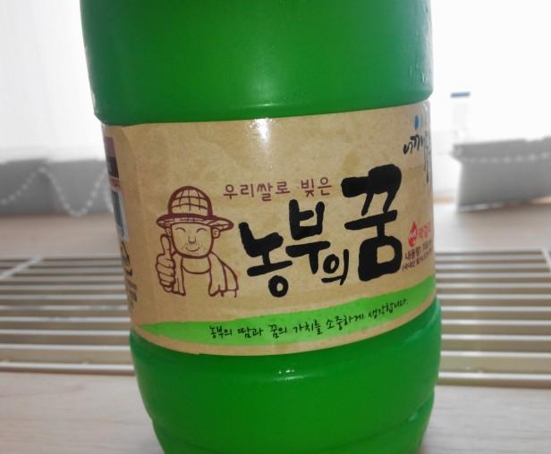 Farmer Dream Makkoli Korean Rice Wine (1)