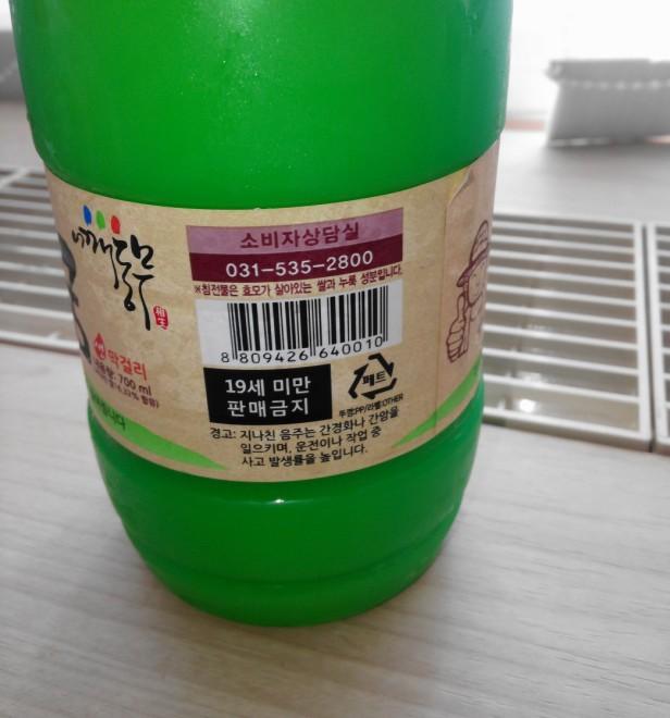 Farmer Dream Makkoli Korean Rice Wine (3)