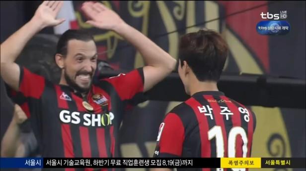 FC Seoul Dejan Park C J 31 July 2016