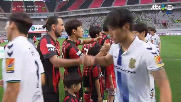FC Seoul v Jeonbuk Hyundai July 2016 (1)