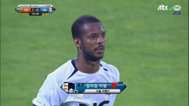 Gangwon v Seoul E-Land July 2016 (2)