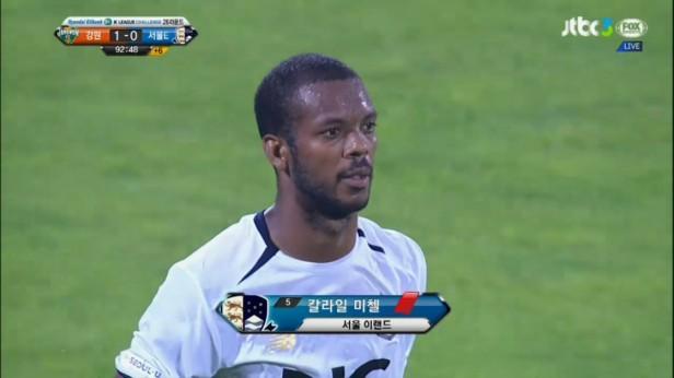 Gangwon v Seoul E-Land July 2016 (2)