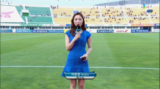 Gangwon v Seoul E-Land July 2016