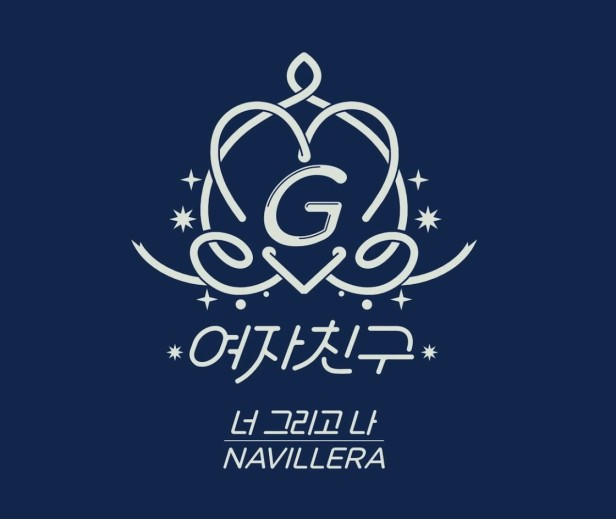 GFriend Navillera (10)