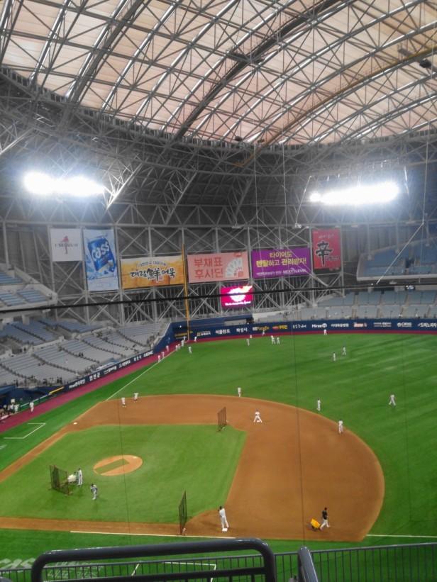 Gocheok Skydome Seoul Nexen Heroes (10)