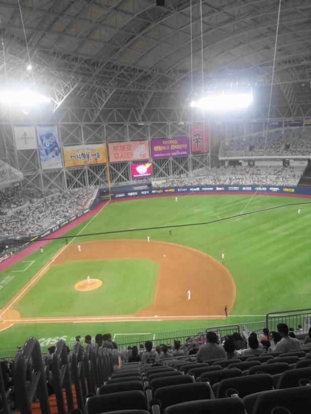 Gocheok Skydome Seoul Nexen Heroes baseball
