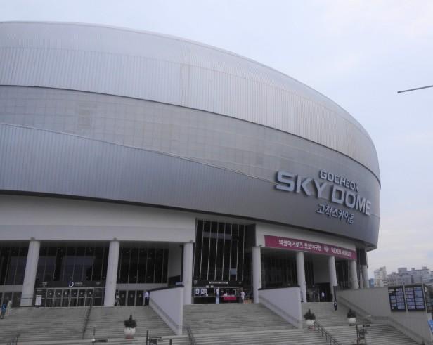 Gocheok Skydome Seoul Nexen Heroes outside