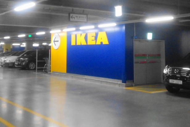Ikea Korea Seoul Shopping