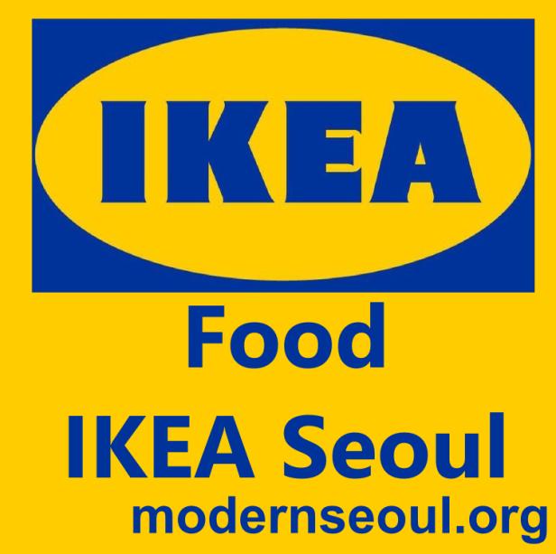 IKEA Seoul Food Banner